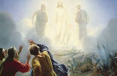 Gospel Reflection: Seeing the Transfiguration as a Gift